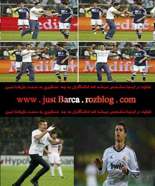 http://justbarca.rozup.ir/messi_ronaldo/%D9%85%D8%B3%DB%8C_4.jpg